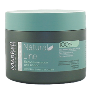 featuresworld-hair-mask-bio-repair-natural-line-markell